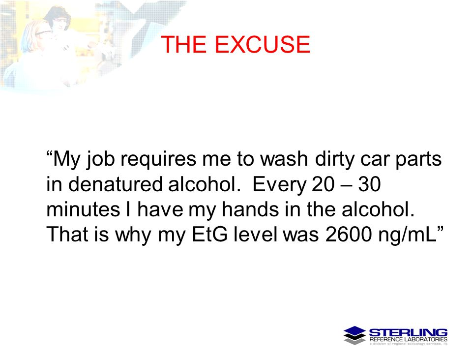 THE EXCUSE