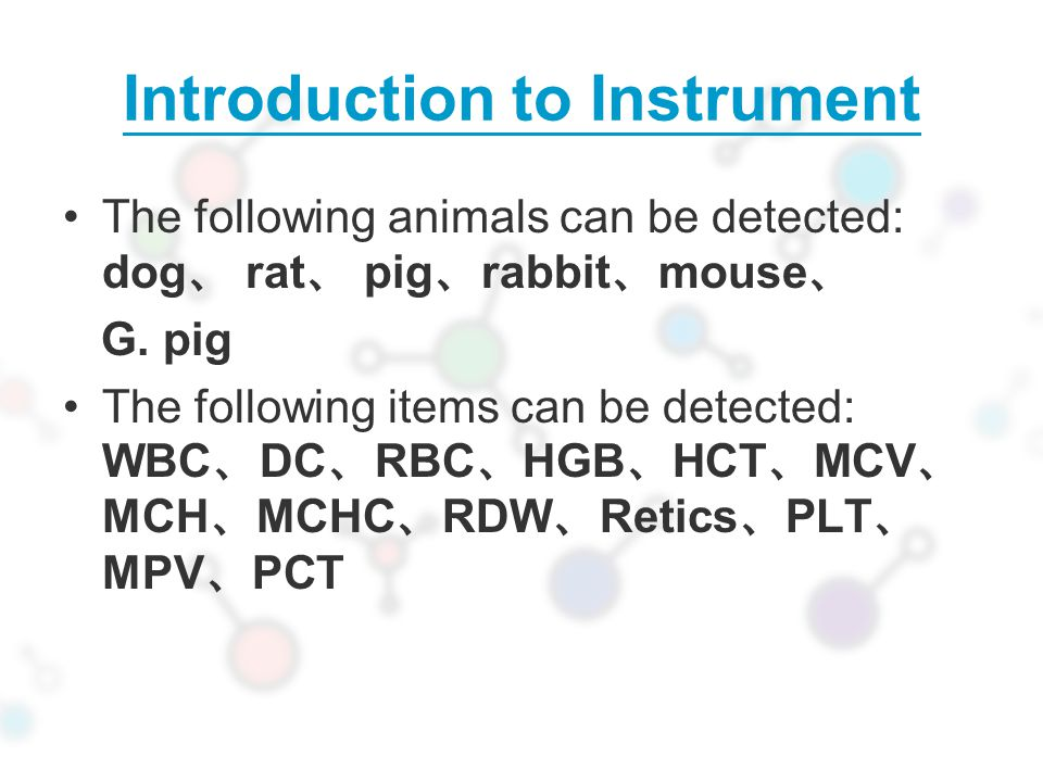 Introduction to Instrument