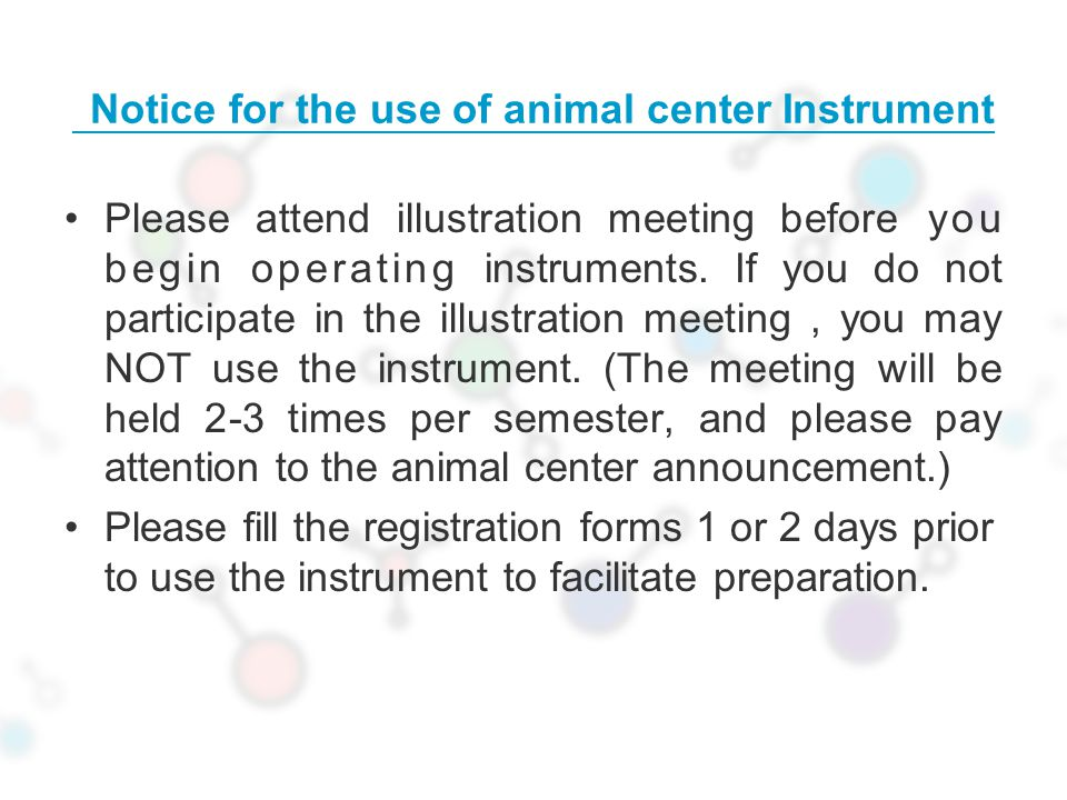 Notice for the use of animal center Instrument