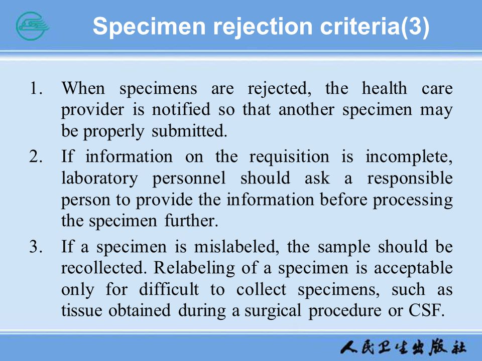 Specimen rejection criteria(3)
