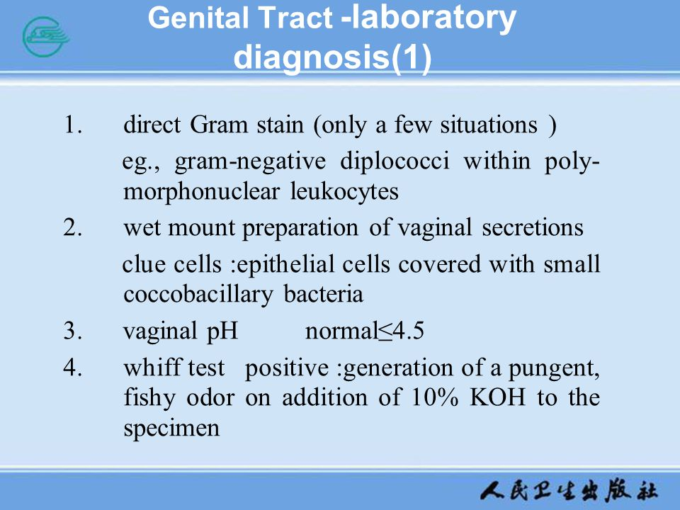Genital Tract -laboratory diagnosis(1)