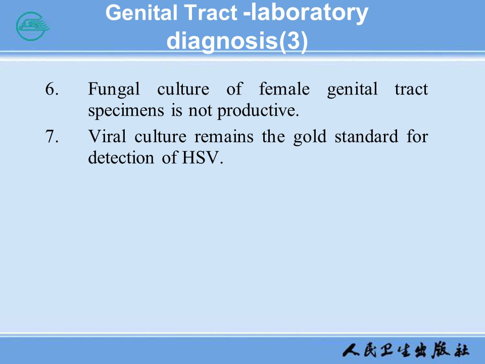 Genital Tract -laboratory diagnosis(3)