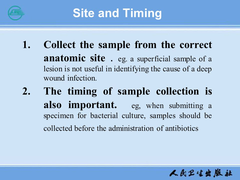 Site and Timing