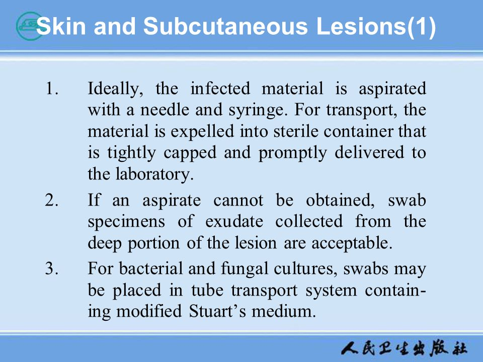 Skin and Subcutaneous Lesions(1)