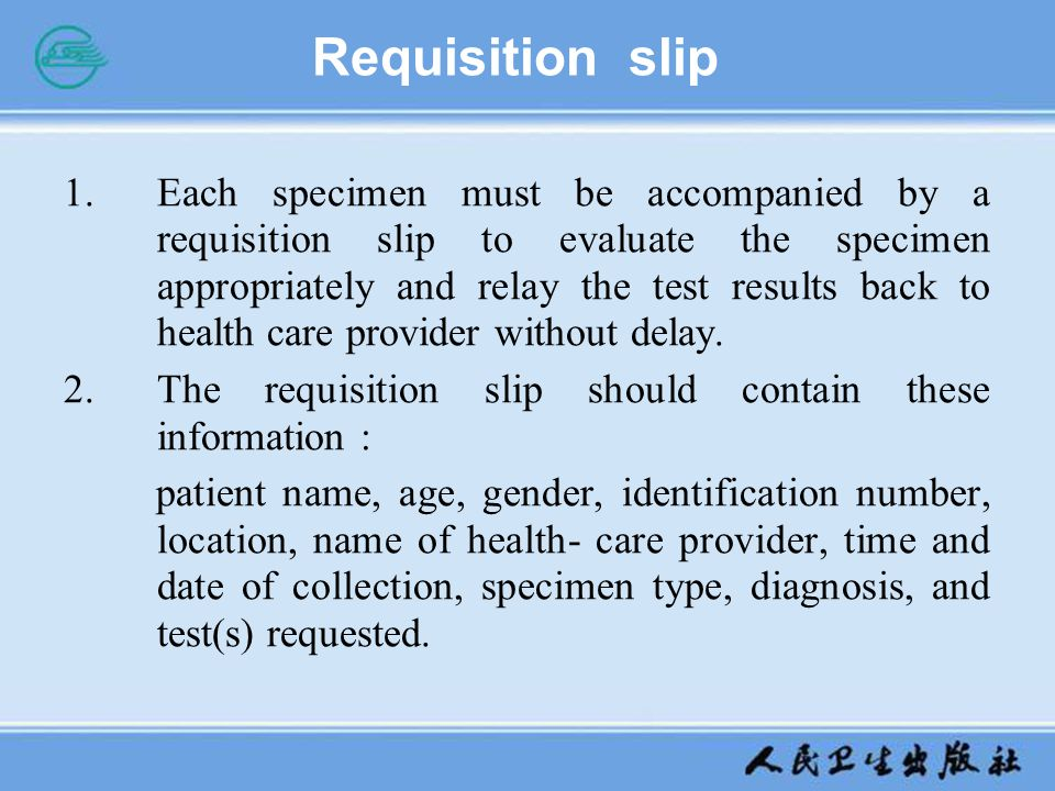 Requisition slip