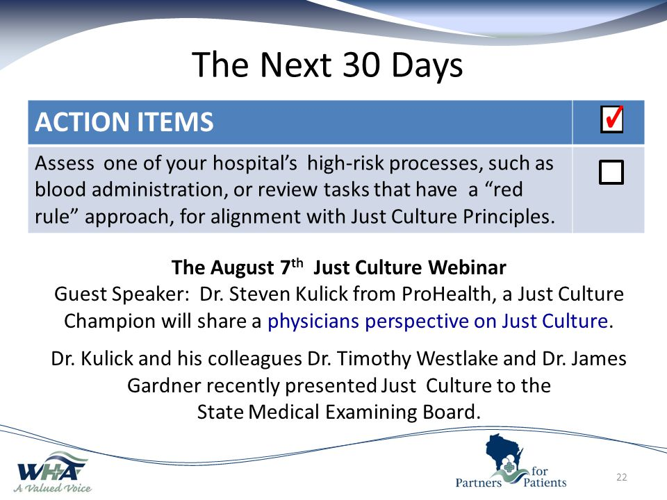 The August 7th Just Culture Webinar