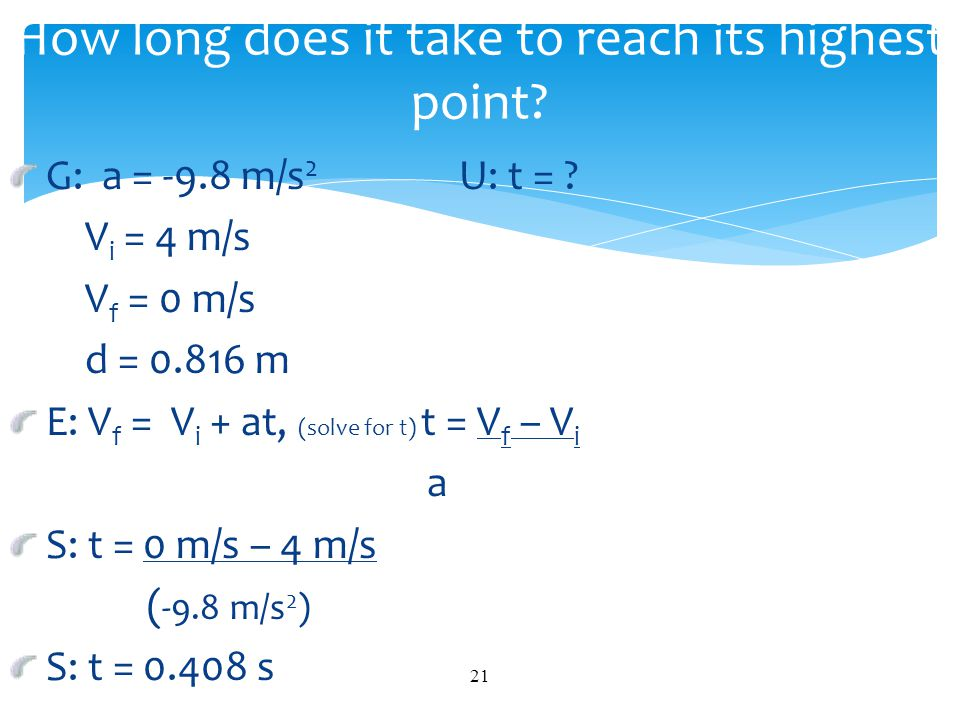 How long does it take to reach its highest point