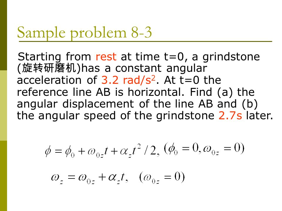 Sample problem 8-3