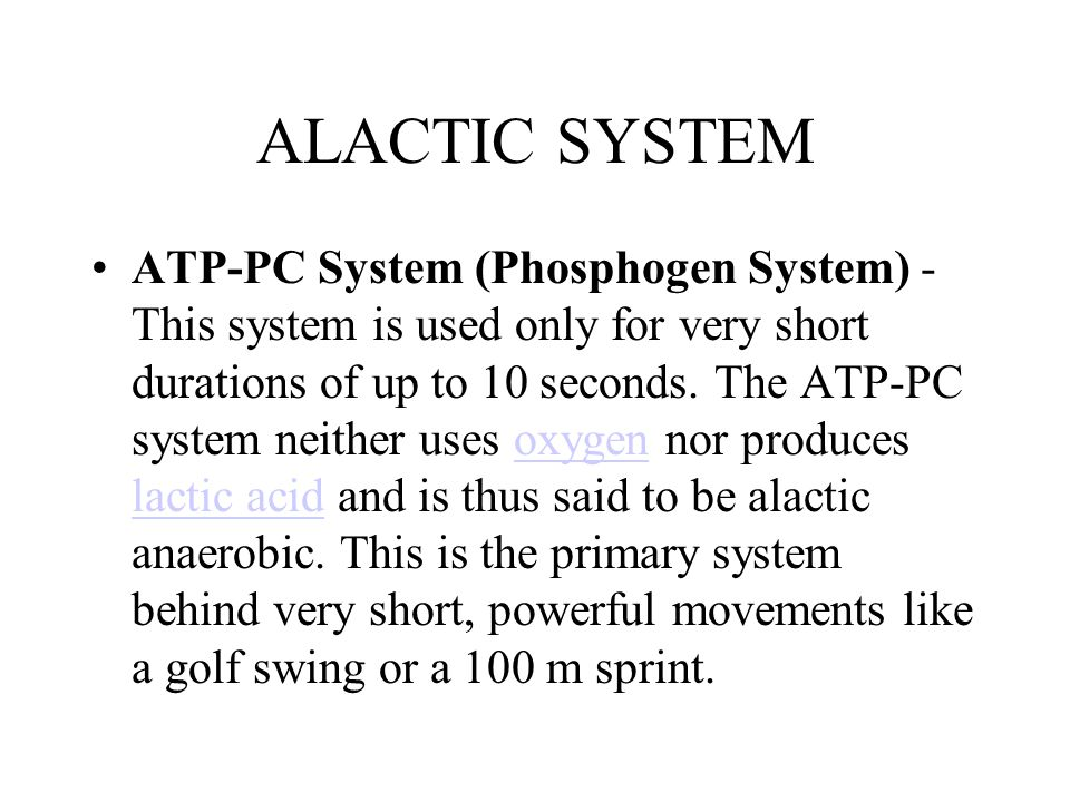 ALACTIC SYSTEM