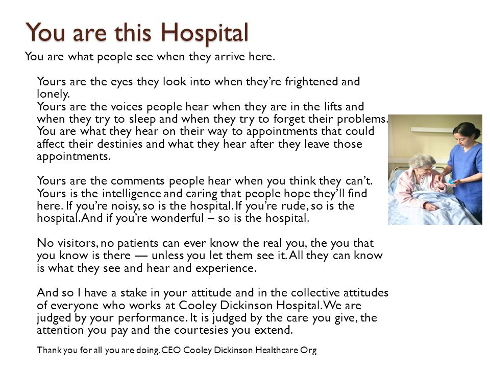 You are this Hospital