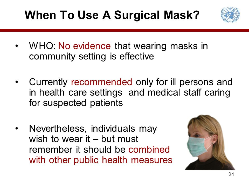 When To Use A Surgical Mask