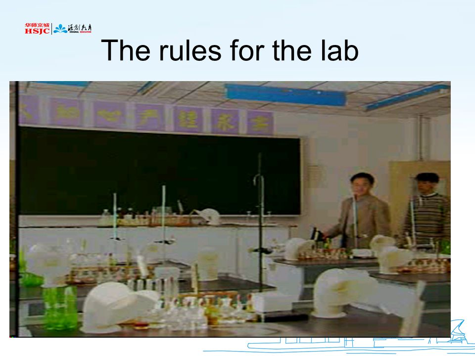 The rules for the lab