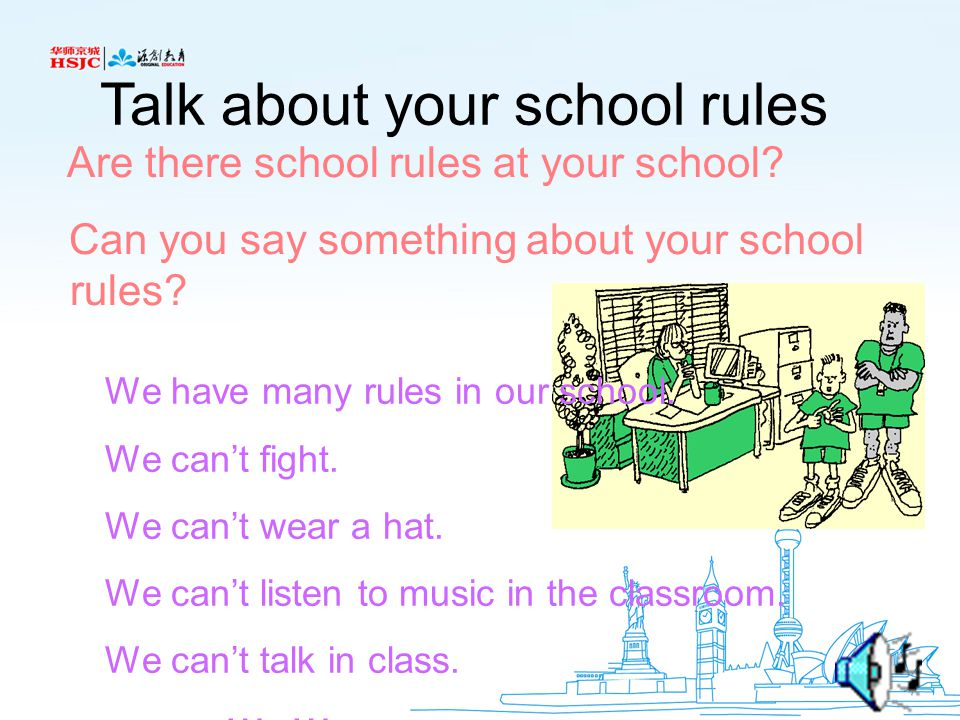 Talk about your school rules