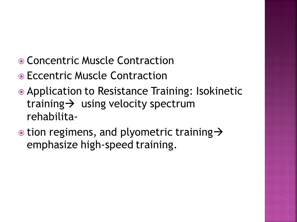 Concentric Muscle Contraction
