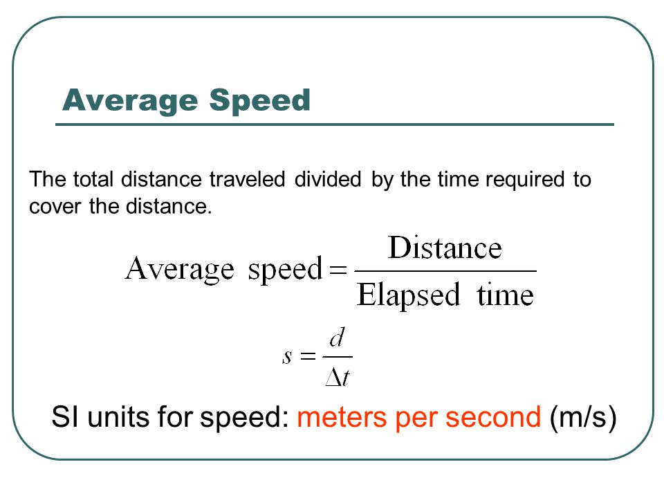 Average Speed SI units for speed: meters per second (m/s)