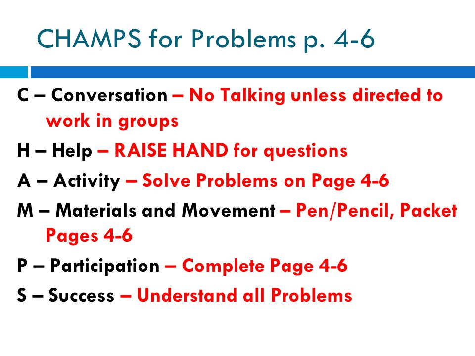 CHAMPS for Problems p. 4-6