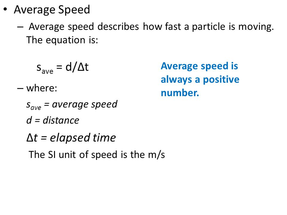 Average Speed save = d/∆t ∆t = elapsed time