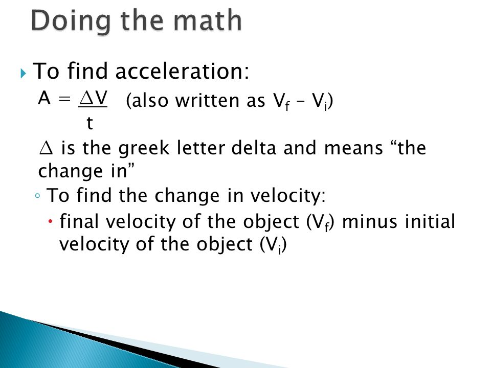 Doing the math To find acceleration: A = ∆V t