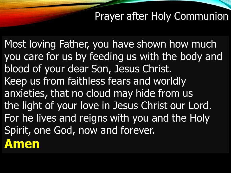 Amen Prayer after Holy Communion