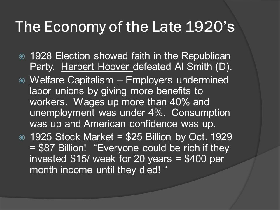 The Economy of the Late 1920's