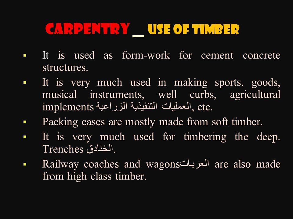 Carpentry _ Use of Timber
