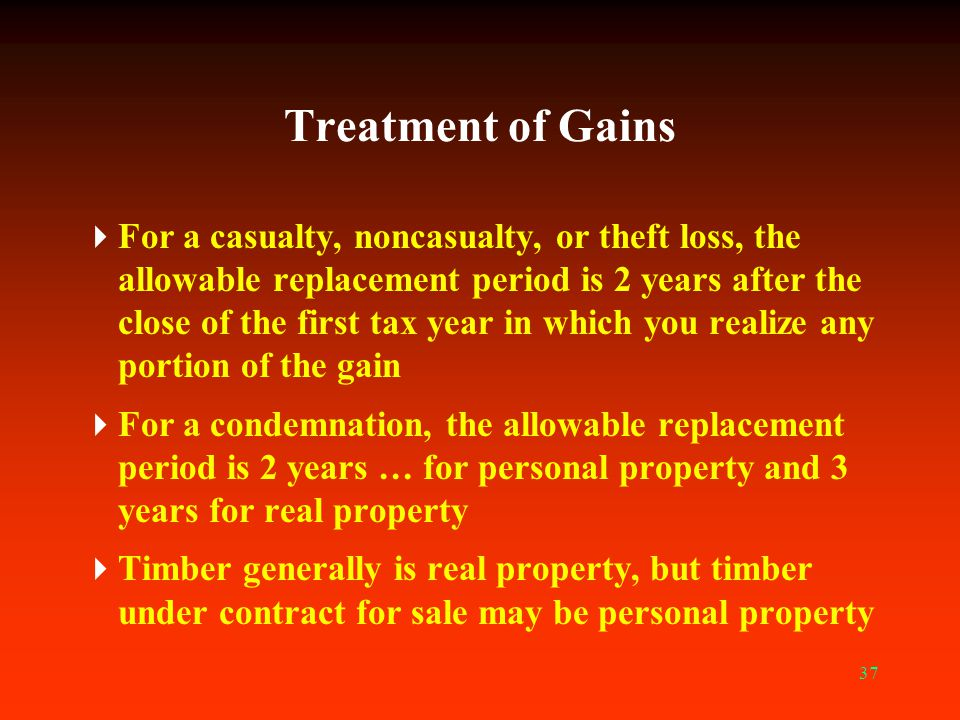 Treatment of Gains