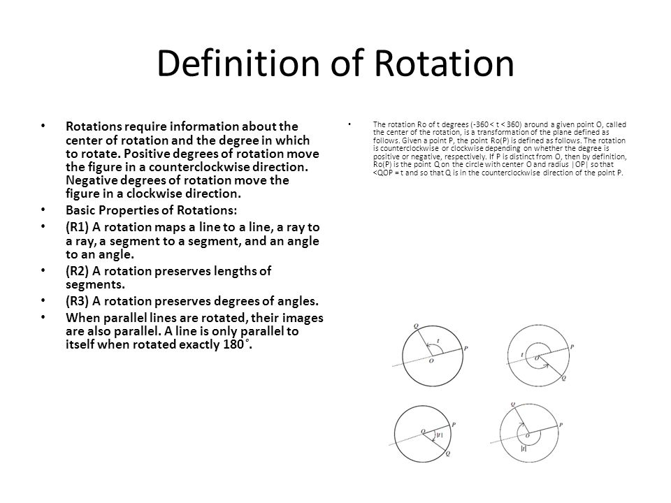 Definition of Rotation