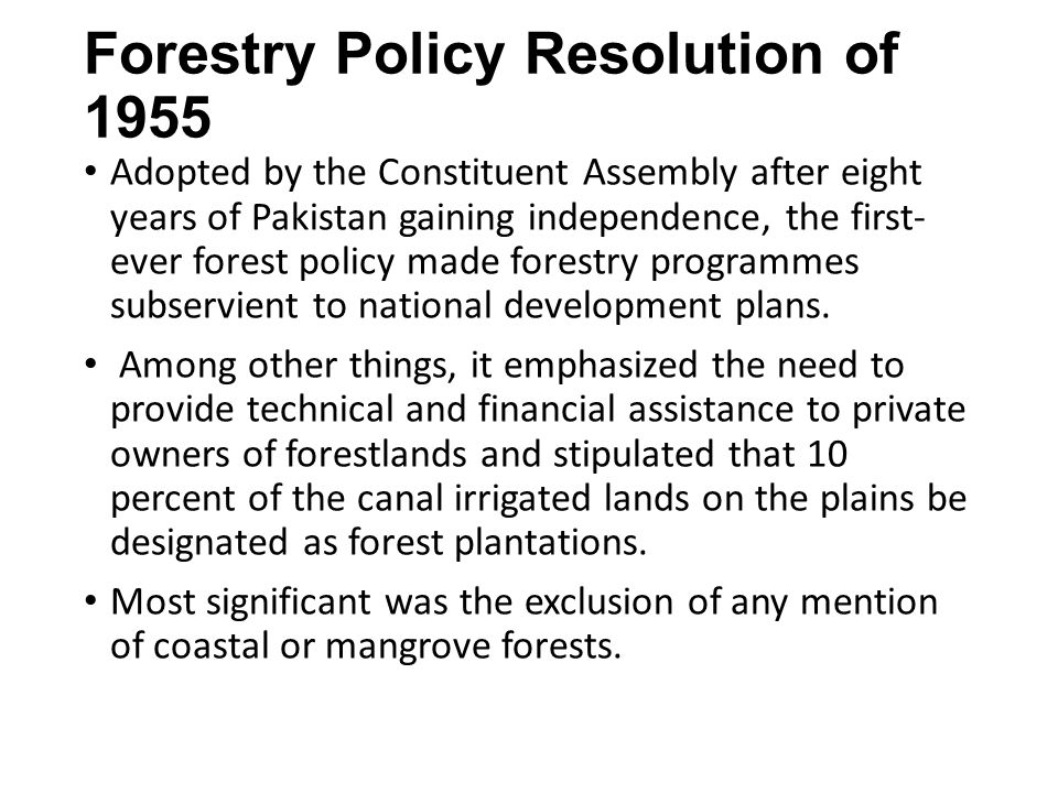 Forestry Policy Resolution of 1955
