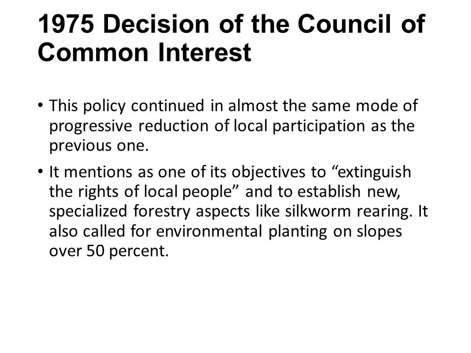 1975 Decision of the Council of Common Interest