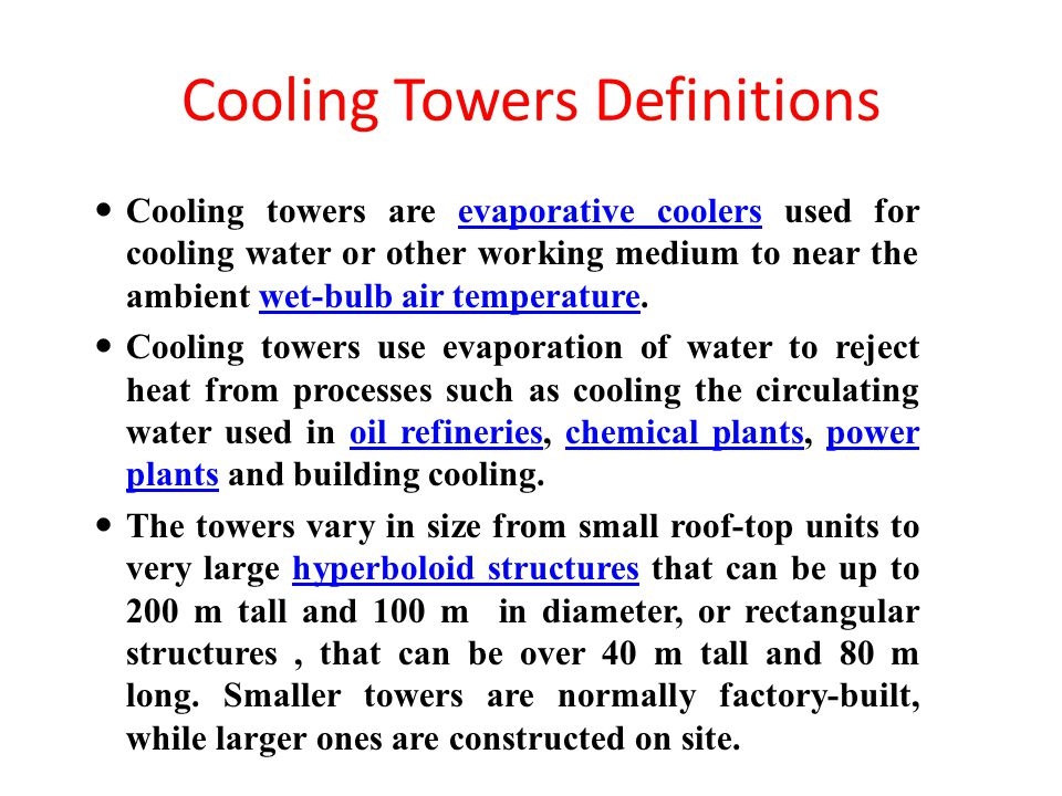 Cooling Towers Definitions