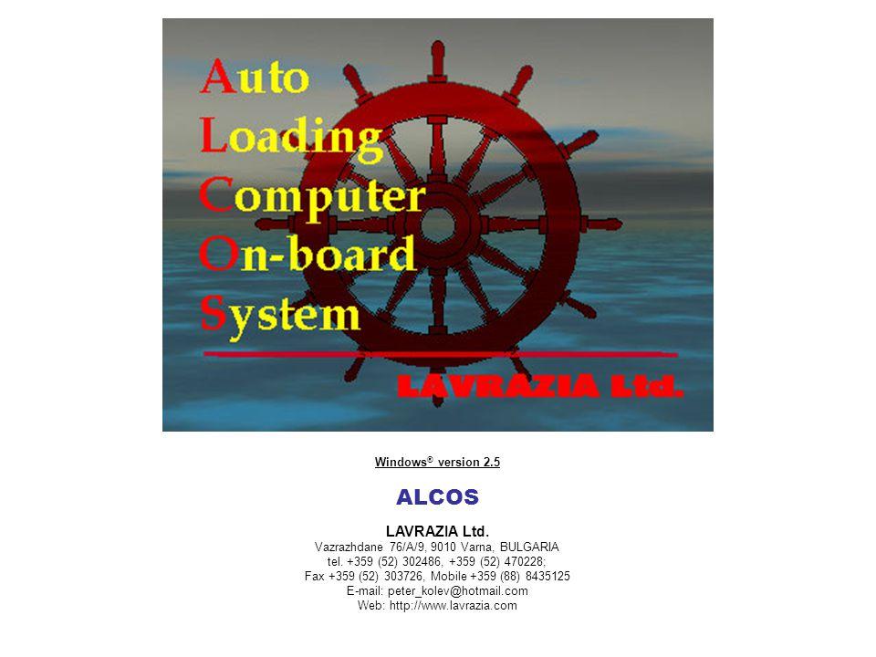 ALCOS LAVRAZIA Ltd. Windows® version 2.5
