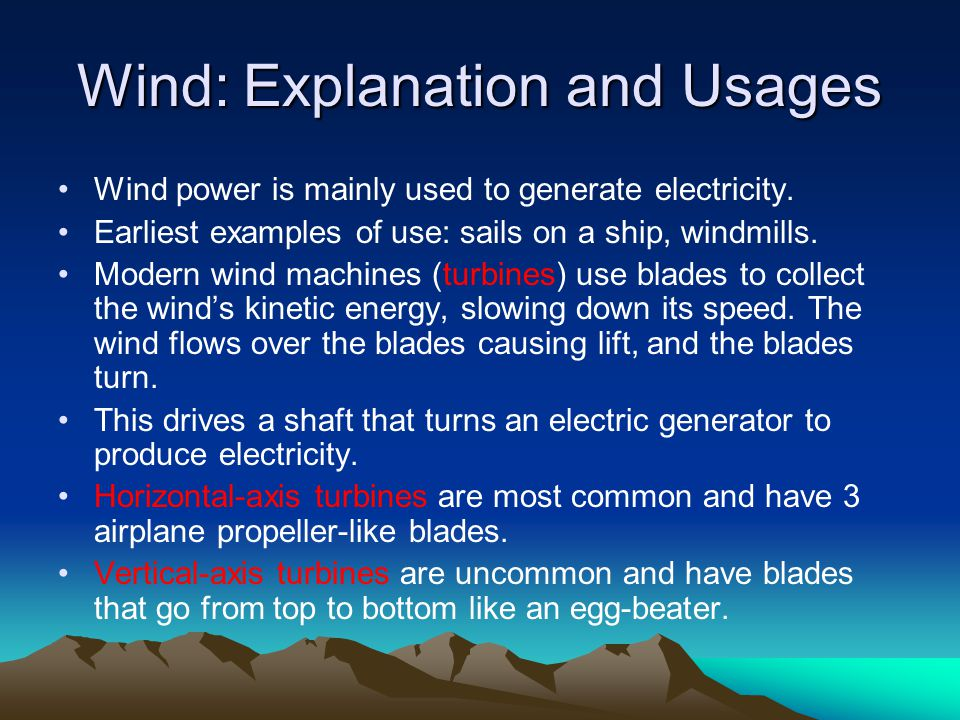 Wind: Explanation and Usages