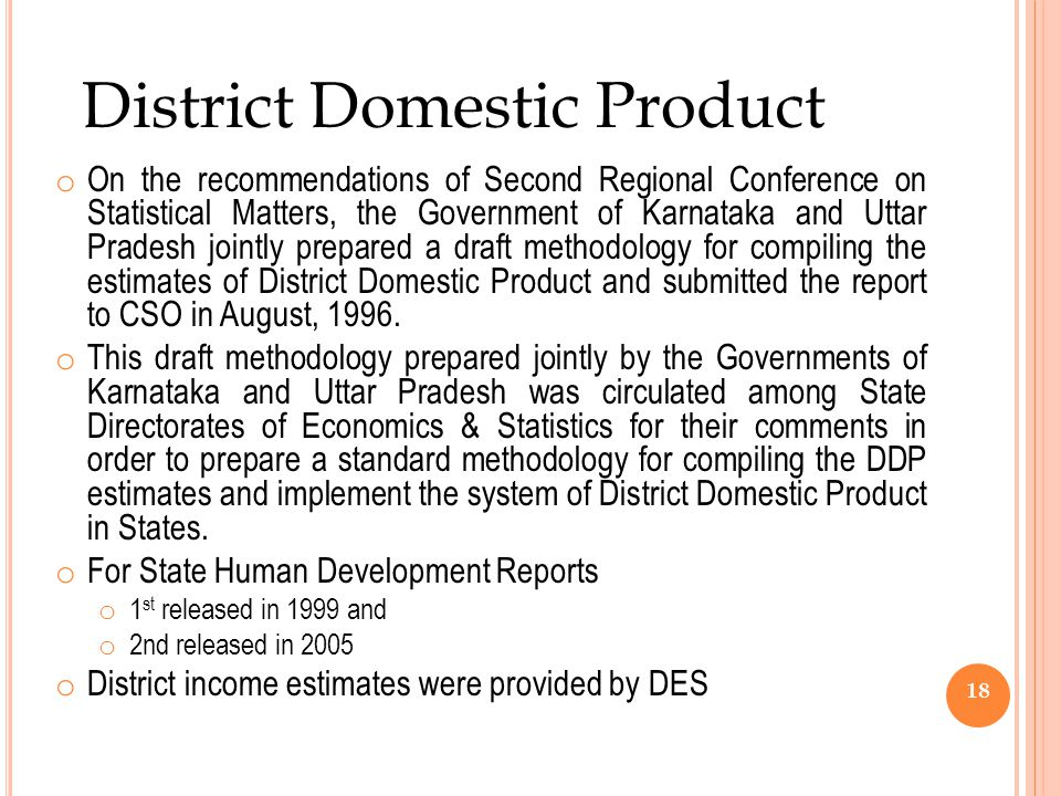District Domestic Product