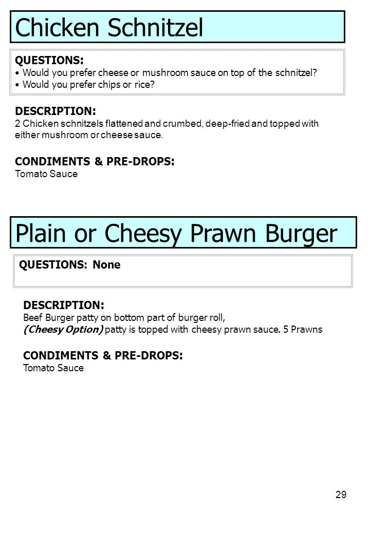 Plain or Cheesy Prawn Burger