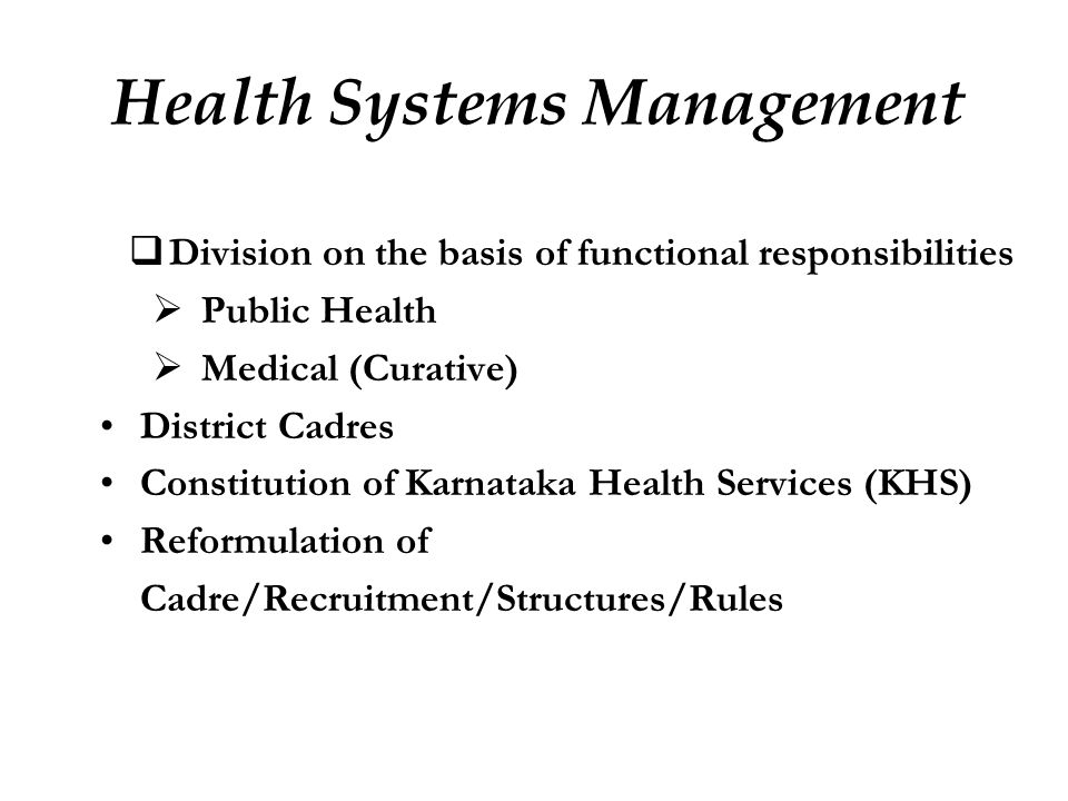 Health Systems Management
