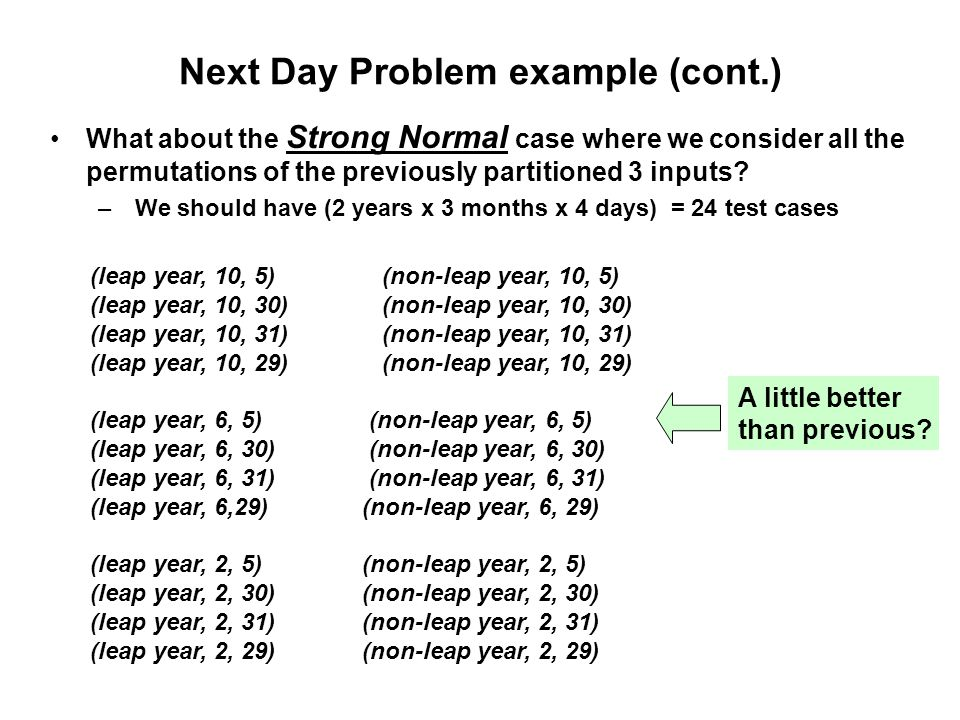 Next Day Problem example (cont.)