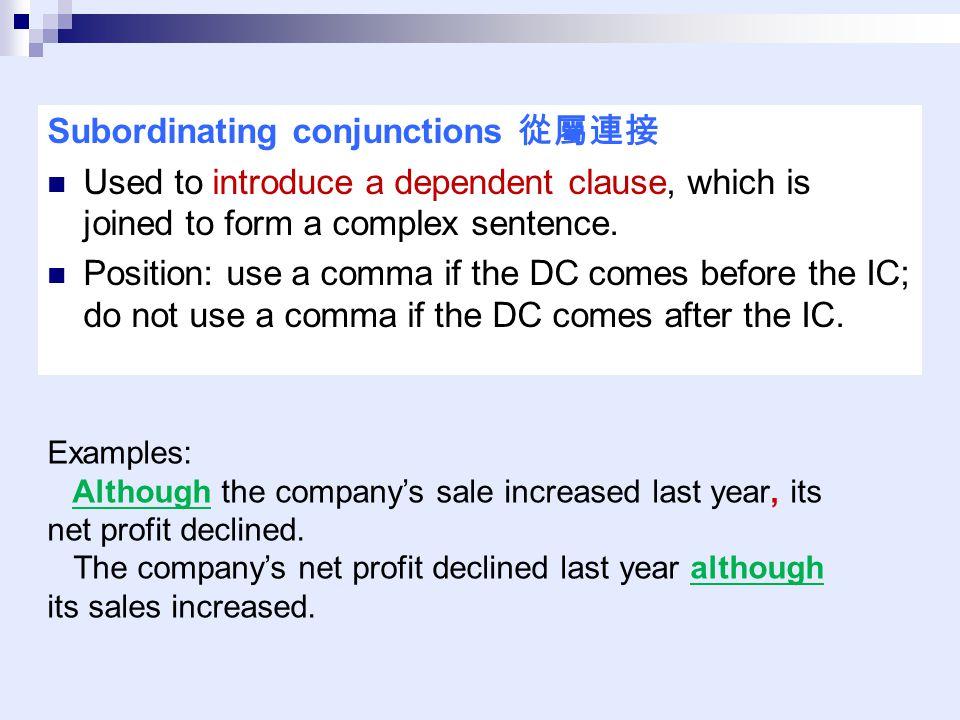 Subordinating conjunctions 從屬連接