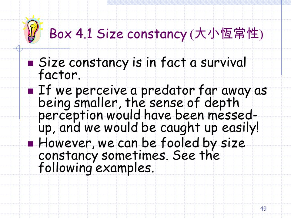 Box 4.1 Size constancy (大小恆常性)