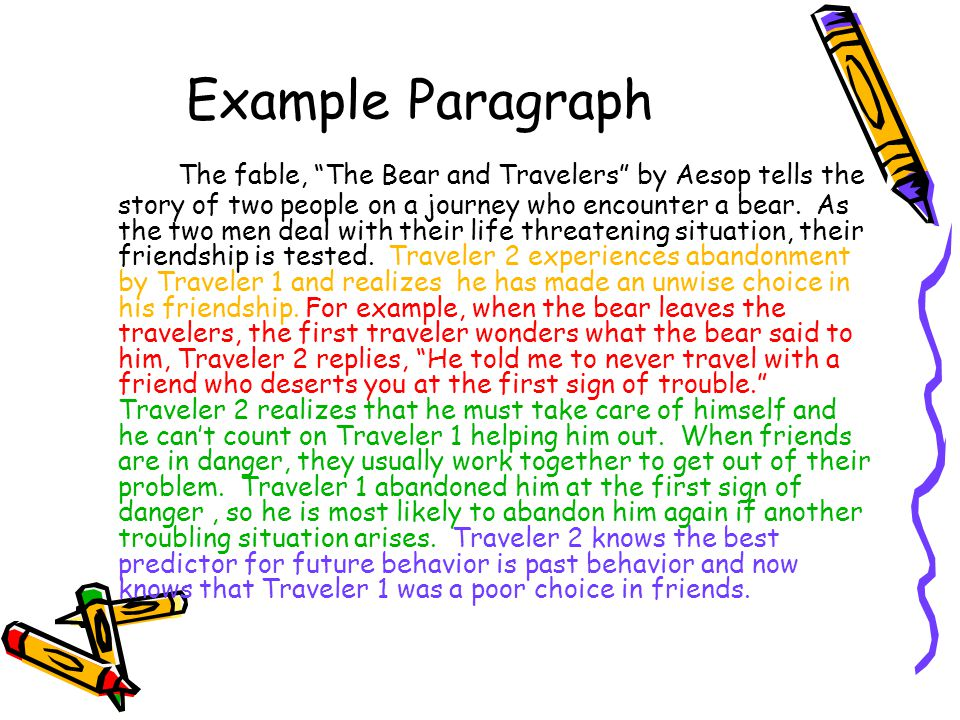 Example Paragraph