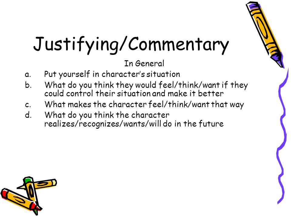 Justifying/Commentary
