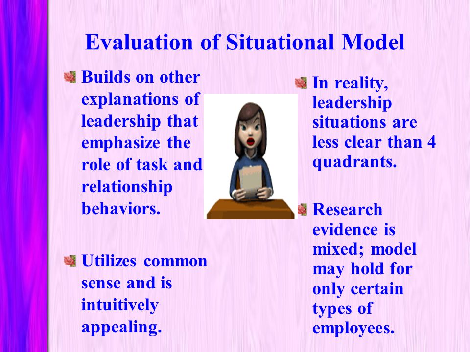Evaluation of Situational Model