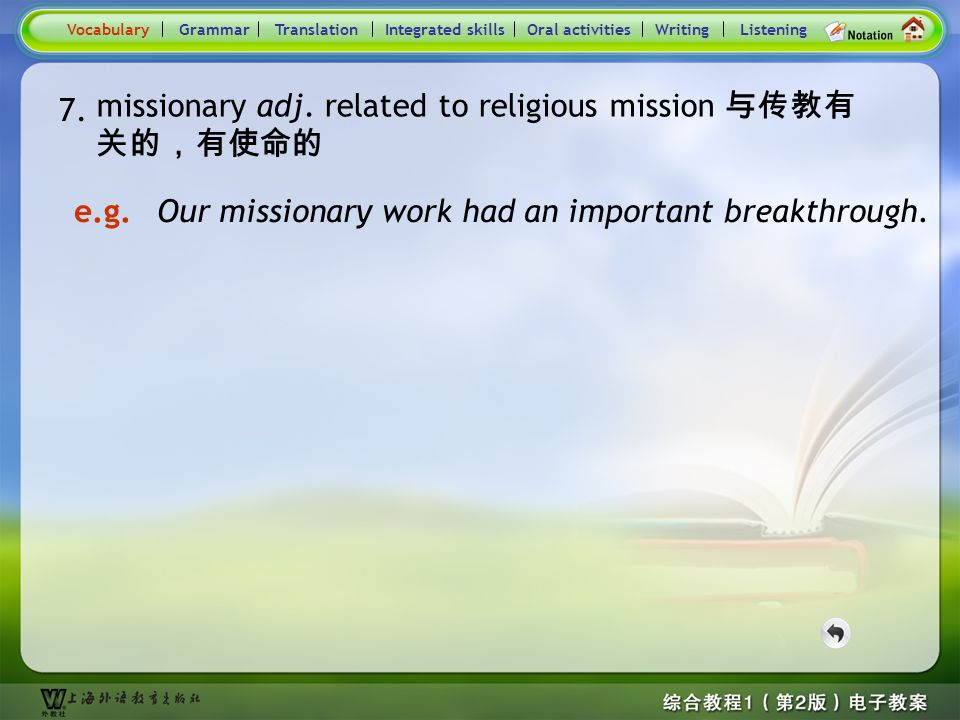 Consolidation Activities- Word derivation- missionary