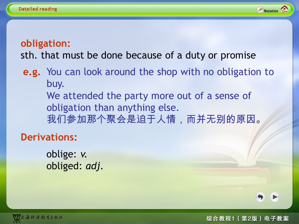 Detailed reading1– obligation 1