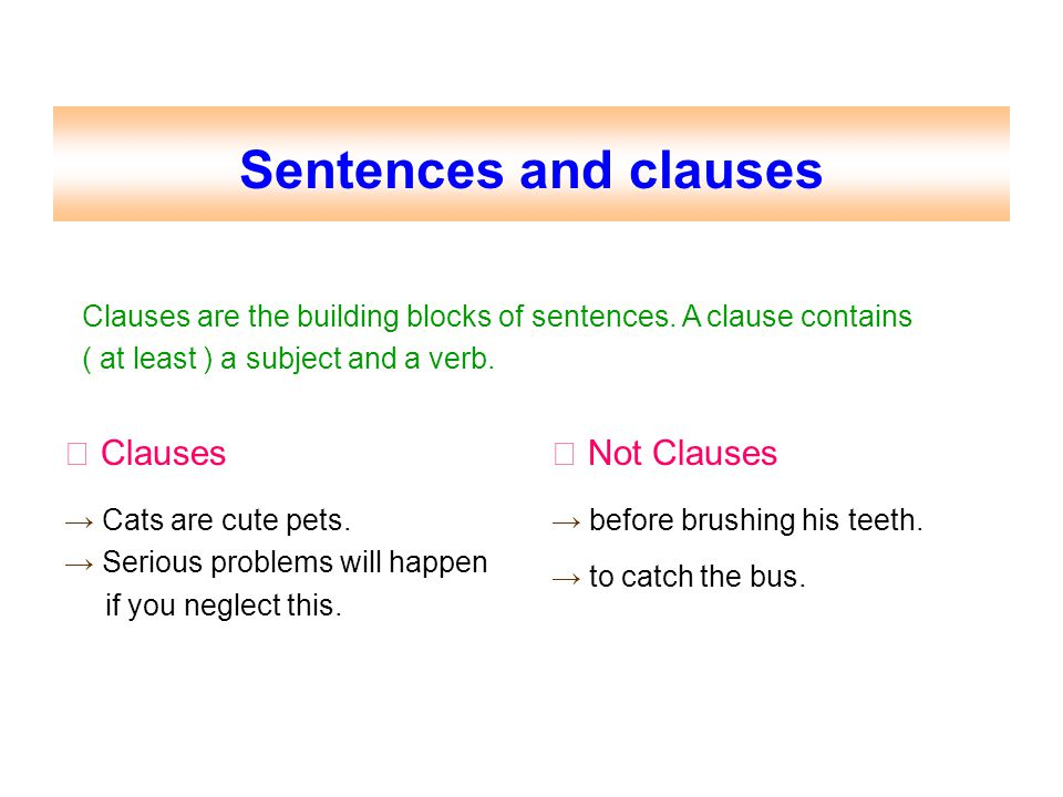 Sentences and clauses ◎ Clauses ◎ Not Clauses