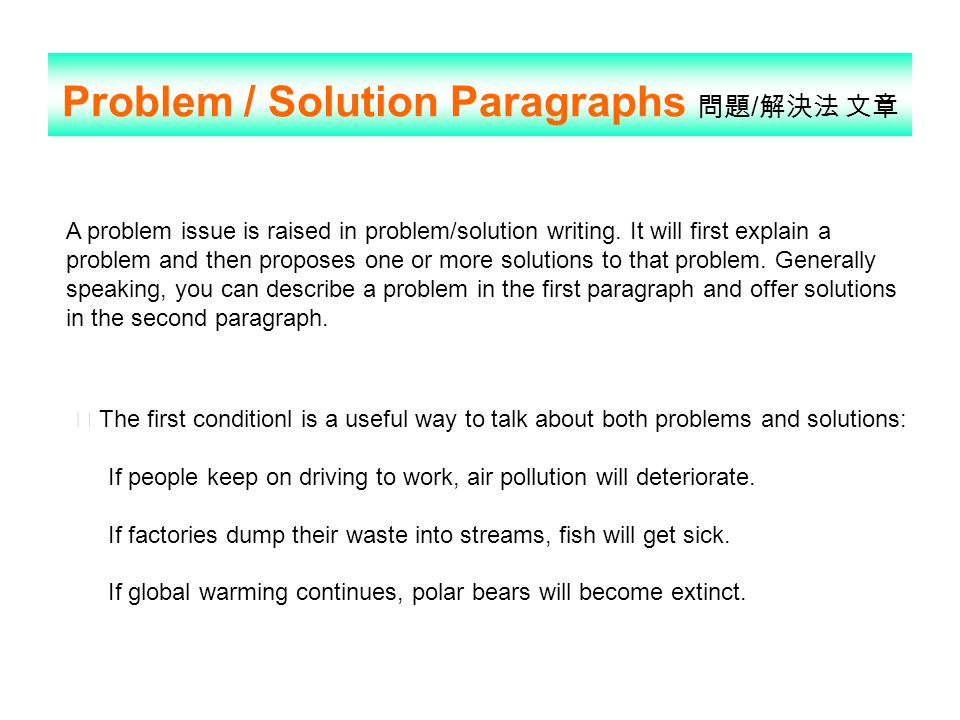 problem solution essay animal extinction Natural causes of extinction climatic heating and cooling climate change is caused by a number of things the effect that climate has on extinction is very big.