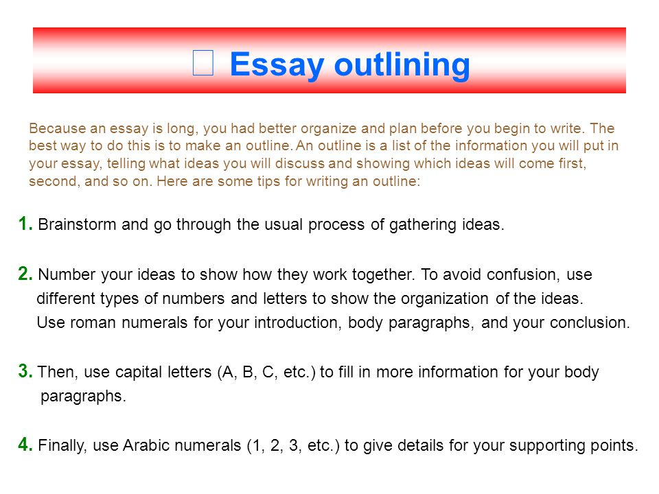 ☆ Essay outlining