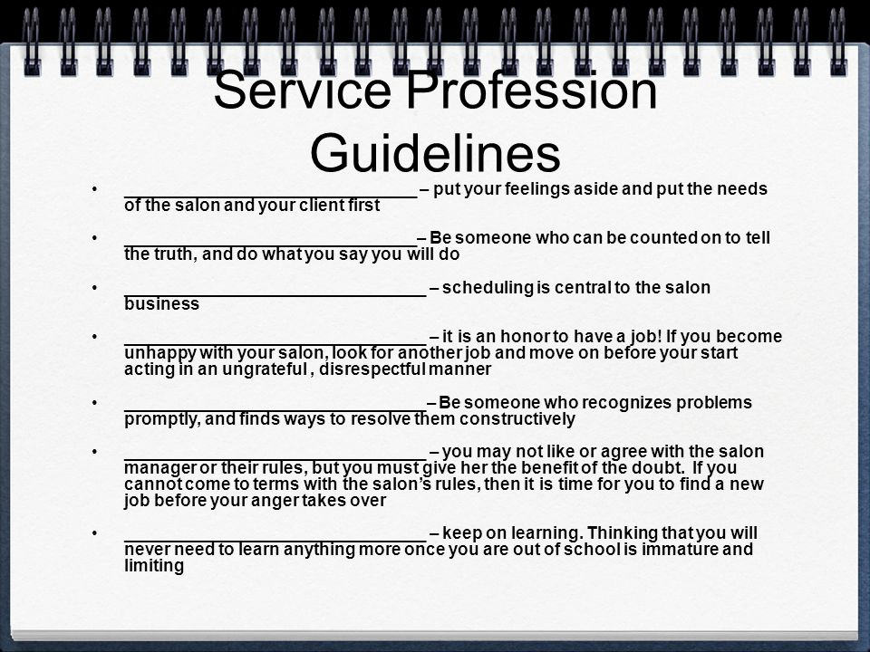 Service Profession Guidelines