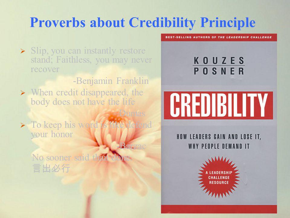 Proverbs about Credibility Principle