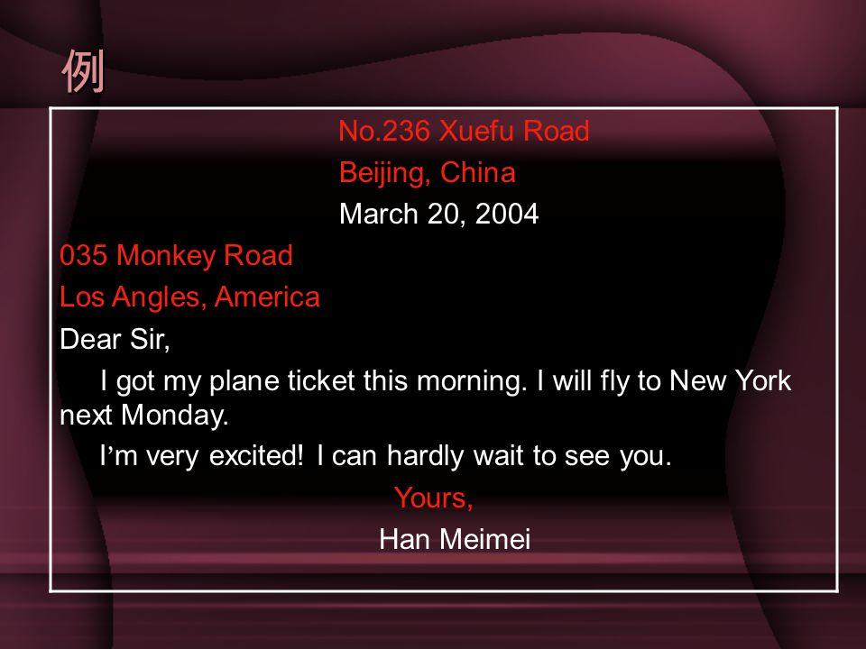 例 Beijing, China March 20, 2004 035 Monkey Road Los Angles, America