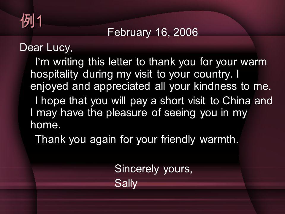 例1 February 16, 2006. Dear Lucy,